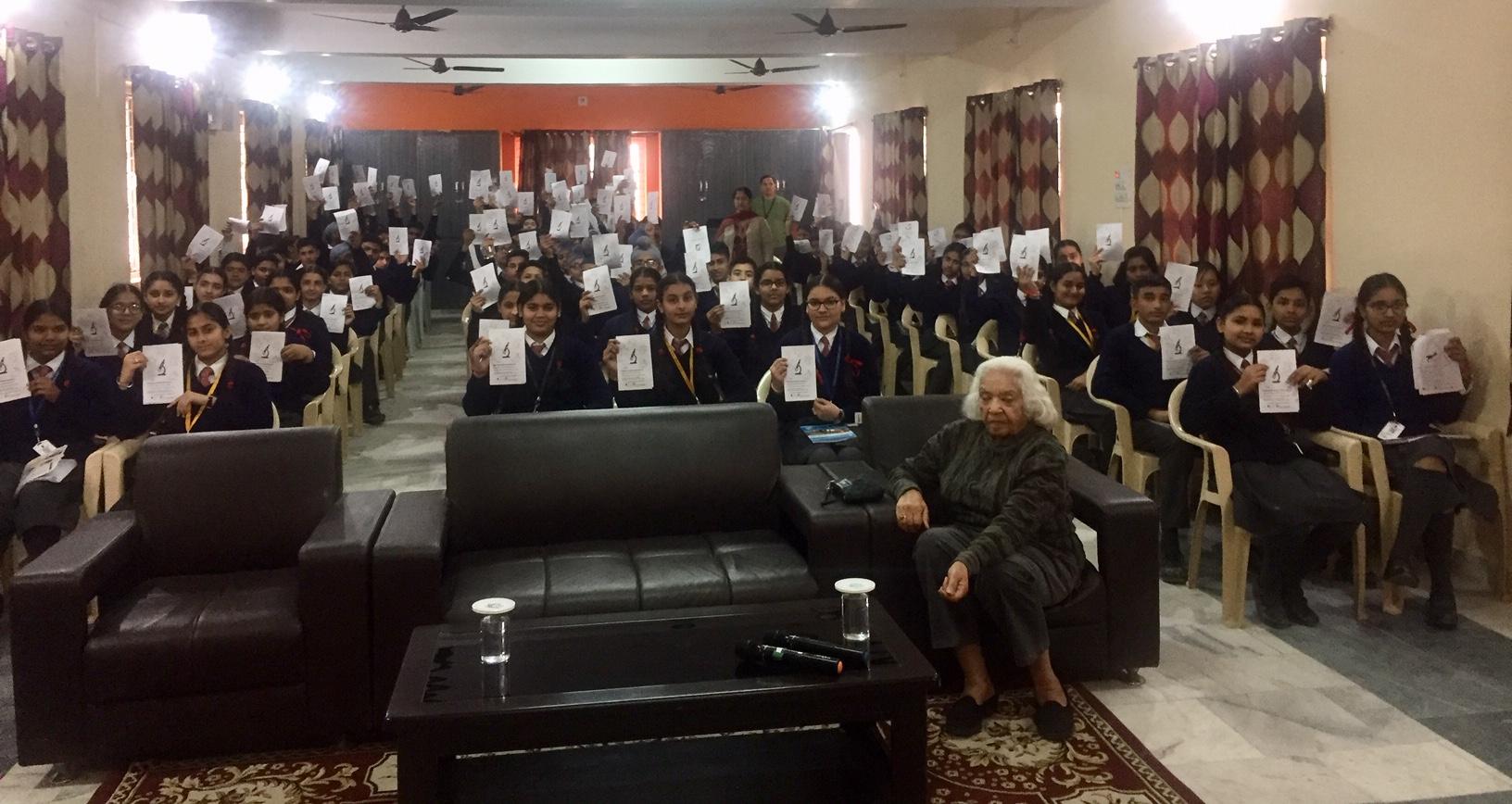 Army Public School, Mira Sahib - February 2020